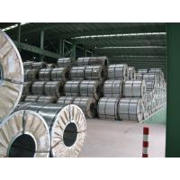 Buy cheap Chromated and Oiled Glavanized Stainless Steel Strip Coil 1200mm Width from wholesalers