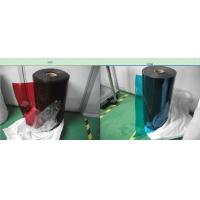 Buy cheap High Efficiency Polarized Film Sheet Red Cyan Lens Make 3D Red Blue Glasses from wholesalers