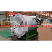 Wholesale Single Fiber Separator Paper Pulping Machine for Further Separating Fiber from china suppliers