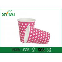 Double PE Coated Cold Drink Disposable Paper Cups Wholesale for Home or Office 16oz  500ml