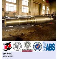 Wholesale Hydro Turbine Shaft Forged Rotor from china suppliers