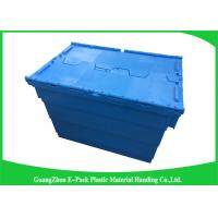 Quality Blue Plastic Storage Attach Lid Containers Assorted Height 60 * 40 * 41.2cm for sale