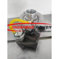 Quality TAO315 466778-5004S Turbo For Perkins MF698 Industrial Engine 466778-0004 2674A108 for sale
