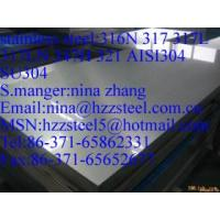 Wholesale PX5 DH2F S45C S50C S55C 50Mn SM45 SM55 Mould steel from china suppliers