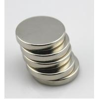 Wholesale High coercive force Neodymium Disc Magnets button for  Sensors , Motors , Rotors from china suppliers