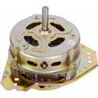Wholesale AC Spinning Motor for Washing Machine HK-138T from china suppliers