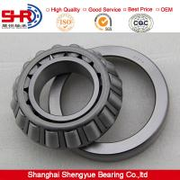 Buy cheap Rolling bearing SET105 33287/33462 auto inch tapered roller bearing from wholesalers