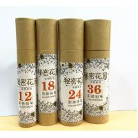 Wholesale 12pcs natural wood color pencil set in recycled paper tube for kids from china suppliers