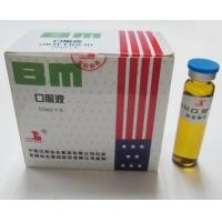 Quality Health Care Product,Anticancer,Health Supplements for sale
