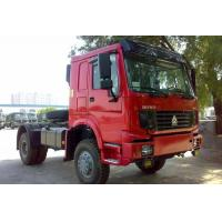 Wholesale HOWO 4x4 Manual Prime Mover Truck All Wheel Drive With 7100kg Payload , Off Road Model from china suppliers