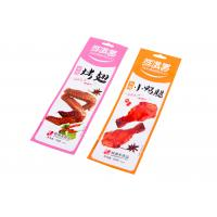 Quality Custom Printed Foil Sachet Packaging , Silver Foil Food Packaging Vaccum Pouch for sale