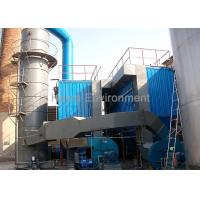 High Cost Performance Wet Gas Scrubber Desulphurization Tower Rain Proof