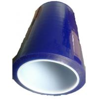 Quality Blank printing  tape tissue carrier coated with acrylic adhesive for jionting for sale