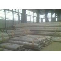 Wholesale Seamless Aluminium Tube Large Diameter Finish Surface 7075 8.5mm x 0.72 mm from china suppliers