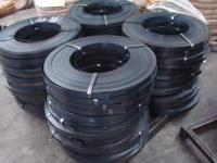 Steel Strapping-oscillated / ribbon