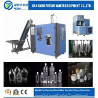 Buy cheap Automatic Pet Water BottleBlowing Moulding Machine 300ml-1.5L from wholesalers