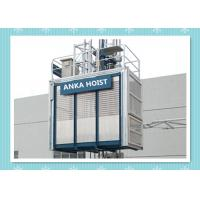 Quality Rack & Pinion Hoist Construction Material Lift Elevator , VFC Control 40m/min for sale