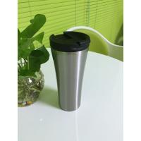 Quality Personalized Non Spill / Leak Proof Coffee Mug 470ml Magic Travel Mug for sale