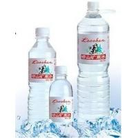 Laoshan Natural Mineral Water(Golden Label)