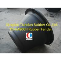 Quality Rubber Ship to Wharf Super Cone Fender Anti Explosion PIANC Certificate for sale