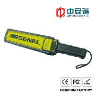 Quality Portable Metal Detector Handheld For Railway Stations / Tourist Attractions for sale