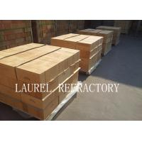 Quality Standard Size Fire Clay Brick With Steel Seal For Glass Furnace for sale