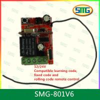 SMG-801V6 DC 12V/24V 315MHz 1 Channel Universal Wireless Remote Control Receiver