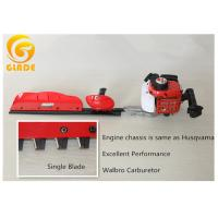 Wholesale Shoulder Grass Cutter Extension Hedge Trimmers / Long Reach Petrol Hedge Trimmer from china suppliers