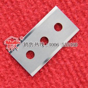 Three holes cutting blade