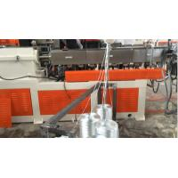 Quality Glass Fiber Reingorced Twin Screw Compounding Extruder With 200-300kg/H for sale