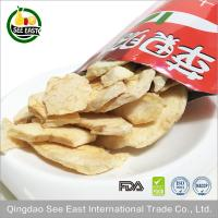 New products 2016 Hot snack freeze dried fuji apple chips with free sample