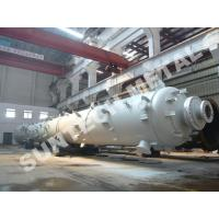 316L Stainless Steel Column for PTA Chemicals Industry 0.1MPa - 1.6MPa