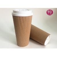 Takeaway Ripple Paper Cups Of Coffee And Tea With White Lid