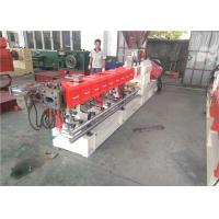Buy Co Rotating Parallel Double Screw Extruder For Pp Calcium Carbonate Filler Masterbatch at wholesale prices