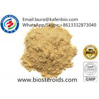 Buy cheap Sell High Quality Pharmaceutical Raw Material Matrine CAS:519-02-8 from wholesalers