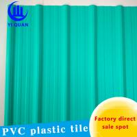 Quality Flame Retardant Anti Corrision PVC Roof Tiles / Coloured Corrugated Plastic Roofing Sheets for sale
