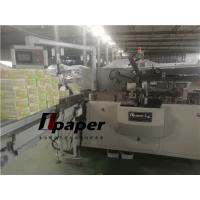 Quality Flat Tissue Box Packer / Cube Facial Tissue Packing Machine Speed 30-80box/Min OPH-100A for sale