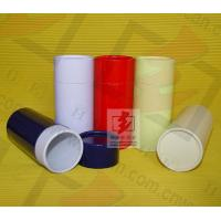Quality Coffee Cardboard Food Containers , Round Tube Packaging For Food for sale