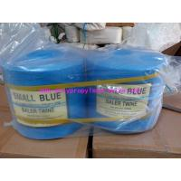 Polypropylene twine for industry , agricultrue use , high tenacity poly twine rope