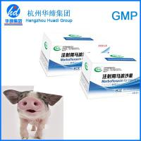 Wholesale Animal Veterinary Medicine Marbofloxacin Injection Pig Drugs Animals Health Products from china suppliers