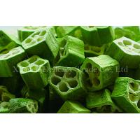 Wholesale Crisp Green Freeze Dried Vegetable Chips Okra 10 - 12mm Sliced Freeze Dried Products from china suppliers
