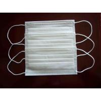 Wholesale 1-ply paper face mask medical  disposable products from china suppliers