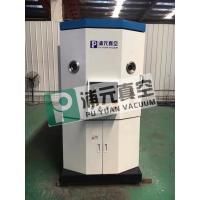 tools pvd coating machine