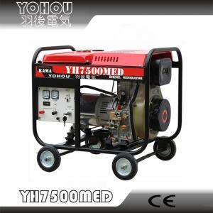 AC single/3 Phase 5KW/6KW Diesel Generator Set