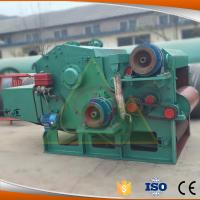 Large capacity industrial wood chipper shredder machine for sale