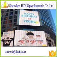 led panel/advertising led billboard/electronic display p8 outdoor full color led module