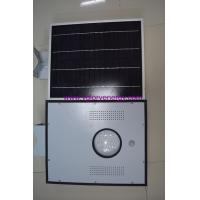 Wholesale functional all-in-one design Green-solar-energy 15W integrated solar garden light from china suppliers