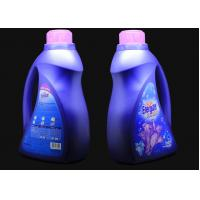 Wholesale All Natural Liquid Laundry Detergent Machine , Hand Wash / Washing Machine Detergent from china suppliers