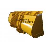 Good quality XCMG LW500CN wheel loader  2.8m3 bucket with competitive price