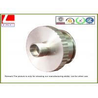 Wholesale Customizable High Precision Stainless Steel Machining Turning Parts from china suppliers